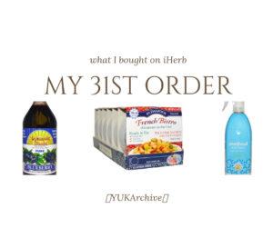 【iHerb】リピーターゆかの31回目購入品レビューとおすすめです!(非常食やランチおつまみに缶詰、食器...
