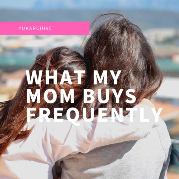 【iHerb】60代の母がよく買うものベスト5お母さんへのプレゼントに(om-x、亜麻仁油、洗剤、アルガンオ...