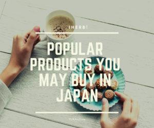 日本でも見たことある!アイハーブで買える有名商品一覧(食品編)
