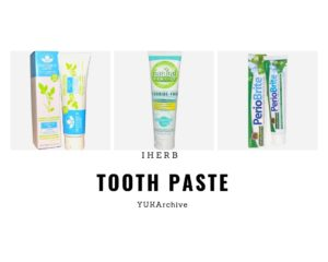 5つ星商品だけ!8年間アイハーブで買った「歯磨き粉」おすすめ大集合!