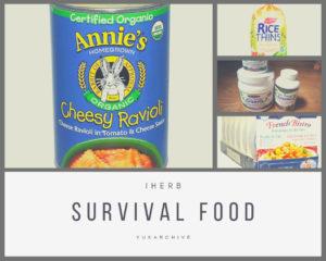 【アイハーブ】で備えるおすすめの非常用食品・栄養食品