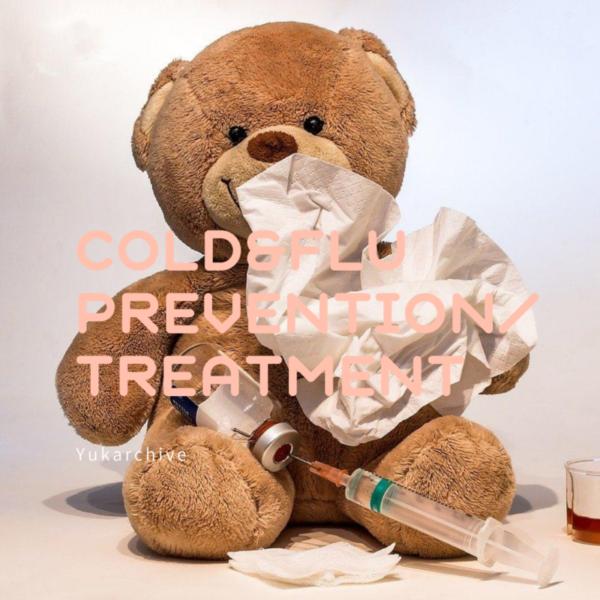 【アイハーブ】を始めて9年目!風邪に悩まされなくなりました!おすすめ風邪・インフル対策商品