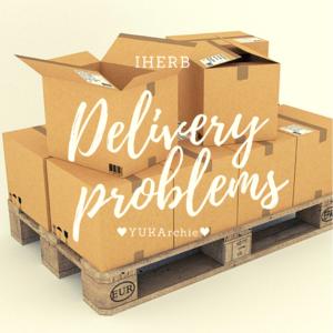 【アイハーブ】届かないことある?133回注文中〇回の配送トラブルの内容と対処方法をご紹介!