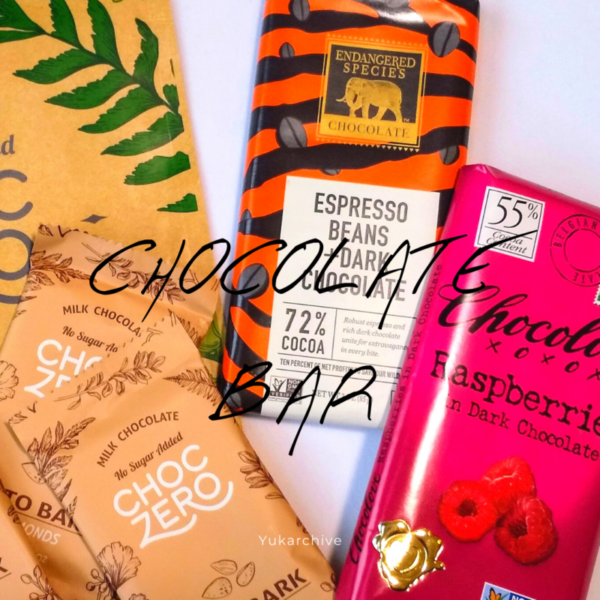 【アイハーブ】女子ウケするキュートなギフト向きチョコレート